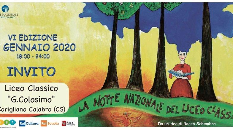 """Venerdì 17 la Notte Nazionale del Liceo Classico al """"G. Colosimo"""" di Corigliano"""