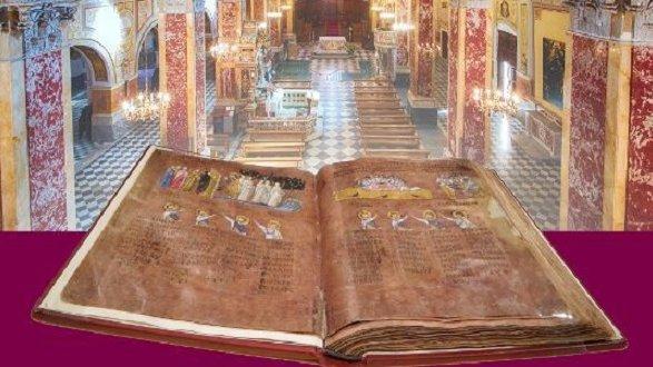 Museo del Codex e Cattedrale: speciali visite guidate estate 2020