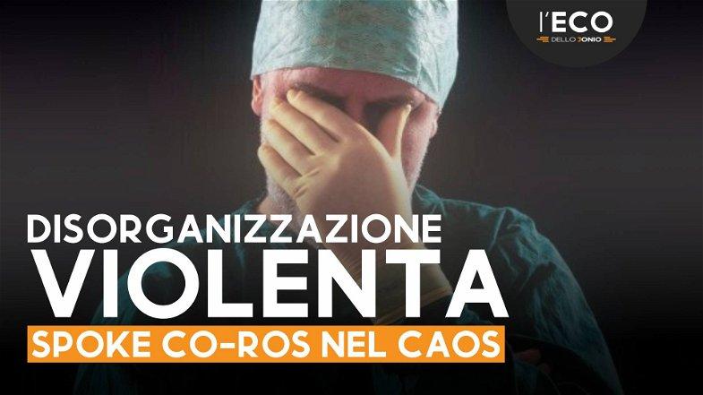 """Spoke Corigliano-Rossano, """"chiudono"""" i reparti perché l'organizzazione è inesistente"""